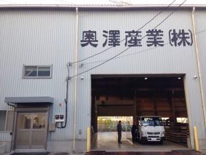 横浜事務所新設2